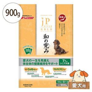 ジェーピースタイル ゴールド 和の究み 犬用 7歳以上のシニア犬用 900g(ドライタイプ)[ドッグフード ドライフード] five-1