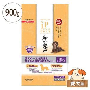 ジェーピースタイル ゴールド 和の究み 犬用 11歳以上のシニア犬用 900g(ドライタイプ)[ドッグフード ドライフード] five-1