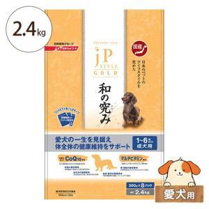 ジェーピースタイル ゴールド 和の究み 犬用 1〜6歳までの成犬用 2.4kg(ドライタイプ)[ドッグフード ドライフード] five-1