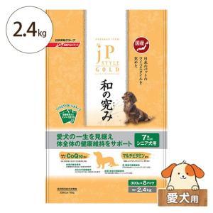ジェーピースタイル ゴールド 和の究み 犬用 7歳以上のシニア犬用 2.4kg(ドライタイプ)[ドッグフード ドライフード] five-1