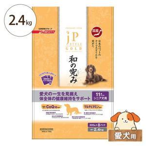 ジェーピースタイル ゴールド 和の究み 犬用 11歳以上のシニア犬用 2.4kg(ドライタイプ)[ドッグフード ドライフード] five-1