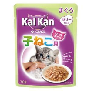 ・人気のまぐろを中心としたジューシーゼリー仕立て。 ・12ヶ月までの子猫に必要な41種類全ての栄養素...