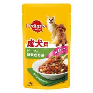 ペディグリー 成犬用 ビーフ&緑黄色野菜とレバー入り 130g[ドッグフード ウェットフード]|five-1