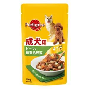 ペディグリー 成犬用 ビーフ&緑黄色野菜とチーズ入り 130g[ドッグフード ウェットフード]|five-1