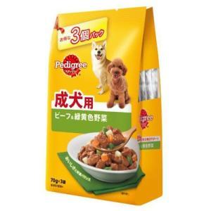 ペディグリー 成犬用 ビーフ&緑黄色野菜 70g×3袋[ドッグフード ウェットフード]|five-1