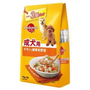 ペディグリー 成犬用 チキン&緑黄色野菜 70g×3袋[ドッグフード ウェットフード]|five-1