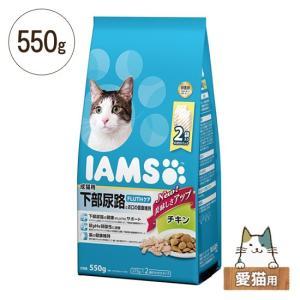 アイムス 猫用ドライフード 成猫用 下部尿路とお口の健康維持 FLUTHケア チキン 550g(275g×2) five-1