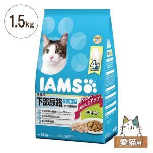 アイムス 猫用ドライフード 成猫用 下部尿路とお口の健康維持 FLUTHケア チキン 1.5kg(375g×4) five-1