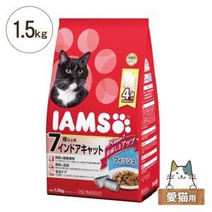 アイムス 猫用ドライフード 7歳以上用(シニア) インドアキャット フィッシュ 1.5kg(375g×4) five-1