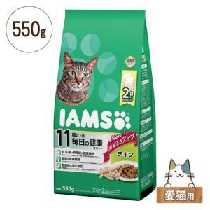 アイムス 猫用ドライフード 11歳以上用(シニア) 毎日の健康サポート チキン 550g(275g×2) five-1
