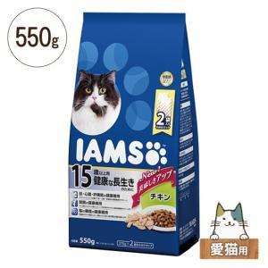 アイムス 猫用ドライフード 15歳以上用(シニア) 健康な長生きのために チキン 550g(275g×2) five-1
