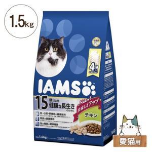 アイムス 猫用ドライフード 15歳以上用(シニア) 健康な長生きのために チキン 1.5kg(375g×4) five-1