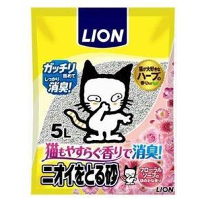 LION(ライオン)  ニオイをとる砂 フローラルソープの香り 5L 猫砂|five-1