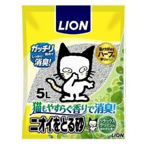 LION(ライオン)  ニオイをとる砂 リラックスグリーンの香り 5L 猫砂|five-1