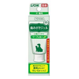 ライオン ペットキッス 歯みがきジェル リーフの香り 40g 犬猫用 猫用歯磨き five-1
