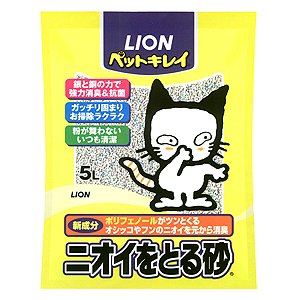 LION ペットキレイ ニオイをとる砂 5L 猫砂|five-1