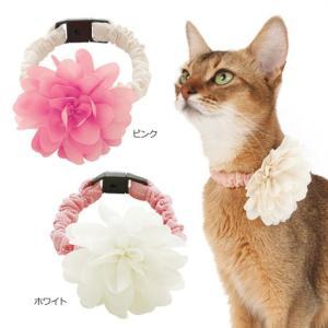 アドメイト キャットカラー シュシュ Fleur(フラワー) 猫用首輪 five-1