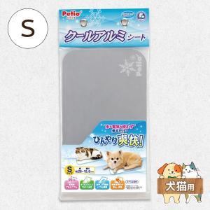 ペティオ クールアルミシート S 犬猫用 犬用クールマット five-1