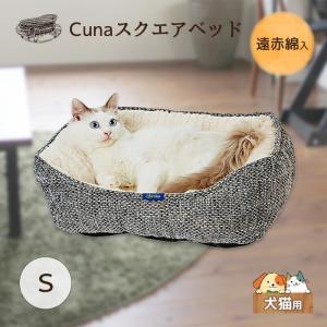 アドメイト Cuna スクエアベッド S 犬猫用[猫用ベッド] five-1
