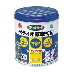 ペティオ ペティオガード 蚊取くん 50巻缶 蚊駆除剤|five-1
