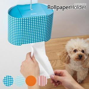 OPPO RollpaperHolder(ロールペーパーホルダー) ペット 猫・犬向け five-1