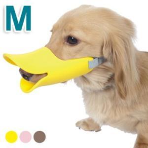 OPPO quack(クァック) M 小型犬向け 犬用しつけ用口輪|five-1