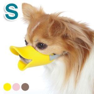 OPPO quack(クァック) S 超小型犬〜小型犬向け 犬用しつけ用口輪|five-1