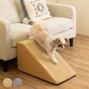 超小型犬用階段 inuneru 犬用スロープ らくらくスロープ|five-1