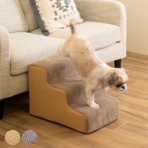 超小型犬用階段 inuneru らくらくステップ|five-1