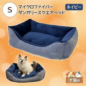 ペットプロ マイクロファイバーダンガリースクエアベッド ネイビー 犬猫用 S[猫用ベッド]|five-1