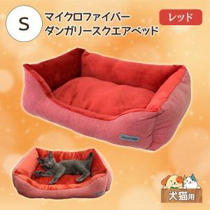 ペットプロ マイクロファイバーダンガリースクエアベッド レッド 犬猫用 S[猫用ベッド]|five-1