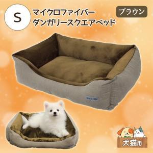 ペットプロ マイクロファイバーダンガリースクエアベッド ブラウン 犬猫用 S[犬用ベッド]|five-1