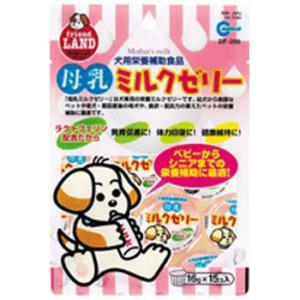 マルカン ドッグフード 母乳ミルクゼリー 16g×15個入|five-1