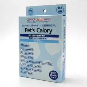 犬猫用 クリニカルプロシリーズ ペッツカロリー粉末 栄養補助 サプリメント|five-1