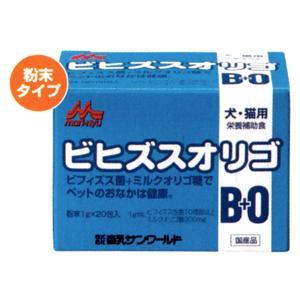 ワンラック 整腸対策(サプリメント) ビヒズスオリゴ 1g×20|five-1