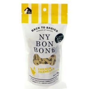レッドハート NY BON BONE(ニューヨーク ボンボーン) チキンパルメザン味 100g 愛犬用[犬用おやつ]|five-1