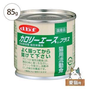 デビフ カロリーエースプラス(猫用流動食) 85g 愛猫用|five-1