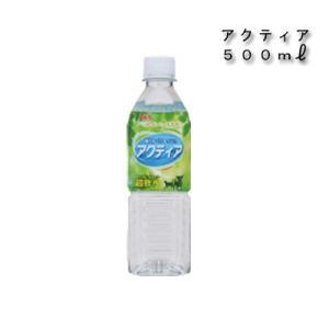 体に優しい天然水、超軟水(硬度19mg/l) 岐阜養老山系の清くおいしい天然水。  重量:520g ...