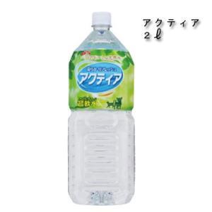 体に優しい天然水、超軟水(硬度19mg/l) 岐阜養老山系の清くおいしい天然水。  重量:2050g...