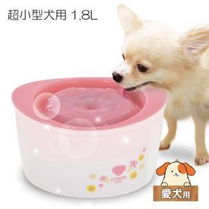 ジェックス 犬用給水器 ピュアクリスタル 超小型犬用 ガーリーピンク five-1