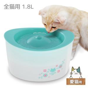 ジェックス 猫用給水器 ピュアクリスタル 全猫用 ガーリーグリーン five-1