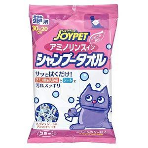 ペット用タオル JOYPET アミノリンスインシャンプータオル 猫用 20×30cm 25枚入|five-1