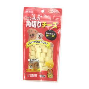 サンライズ 犬用おやつ ゴン太の角切りチーズ 100g|five-1