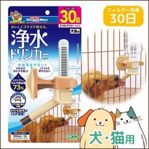 ドギーマンハヤシ 浄水ドリンカー 犬猫用 犬用給水器 five-1