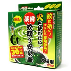 ドギーマン 薬用 蚊取り安泉香 30日 犬猫用 犬用虫よけ用品|five-1