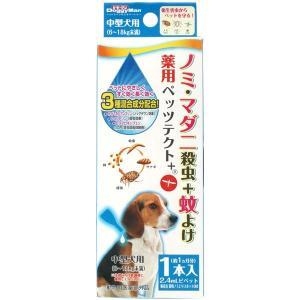 ドギーマン ペッツテクト+ 薬用ノミ・ダニ取りスポット 中型犬用 1本入 犬用ノミ・ダニ対策用品|five-1