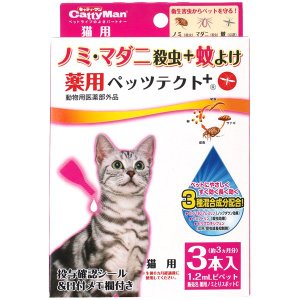 ドギーマン ペッツテクト+ 薬用ノミ・ダニ取りスポット 猫用 3本入 猫用ノミ・ダニ対策用品|five-1