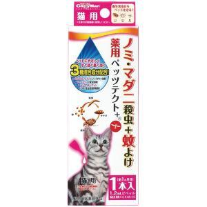 ドギーマン ペッツテクト+ 薬用ノミ・ダニ取りスポット 猫用 1本入 猫用ノミ・ダニ対策用品|five-1