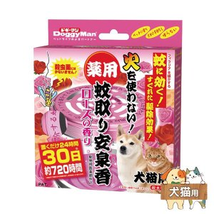 ドギーマン 薬用蚊取り安泉香 ローズの香り 犬猫用 犬用虫よけ用品|five-1