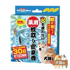 ドギーマン 薬用蚊取り安泉香 マリンの香り 犬猫用 犬用虫よけ用品|five-1